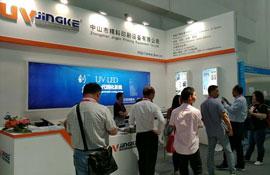 2017北京印刷展