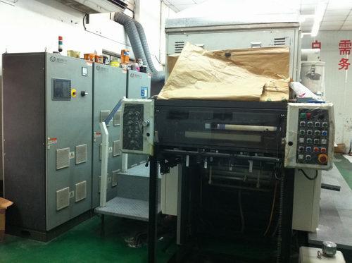 门欣印刷机加装UV系统
