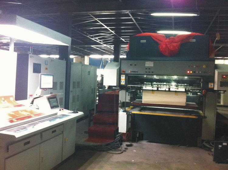 新机创新印刷机JX1180加装UV系统