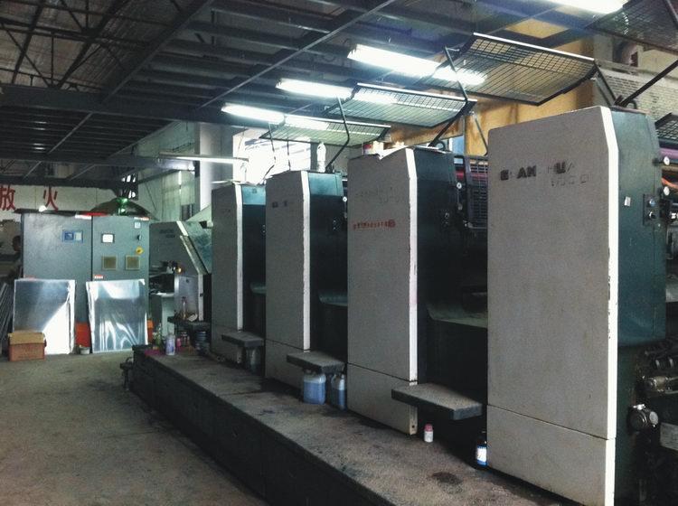 上海光华印刷机PZ102加装UV系统