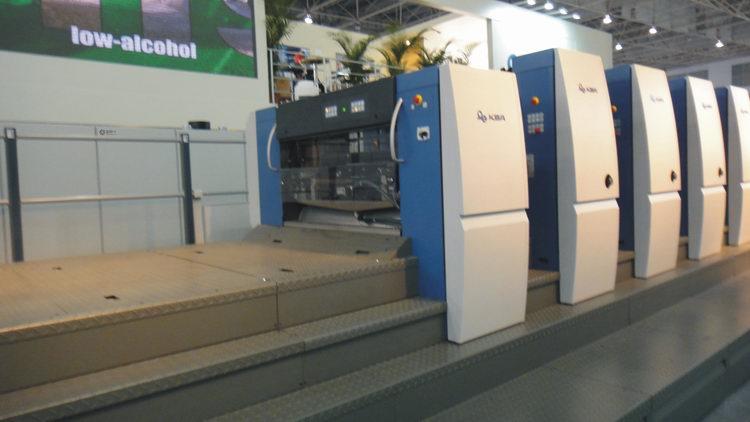 高宝印刷机KBA105加装UV系统