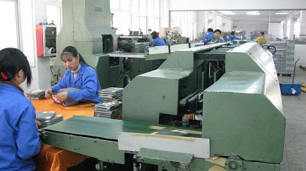 印刷企业发展之路