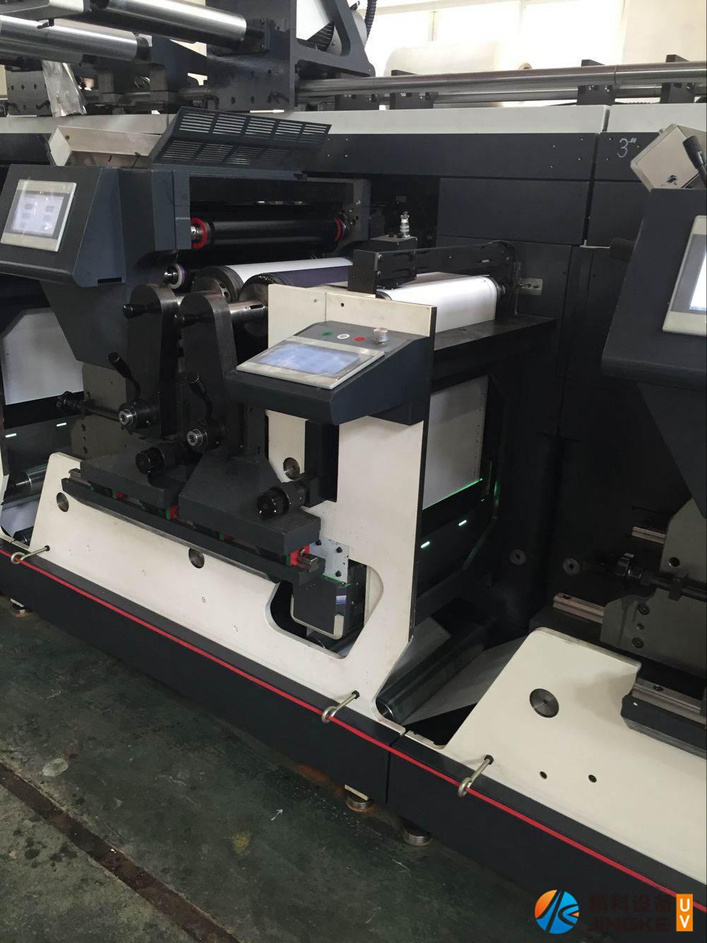 高速胶印标签印刷机加装UV3