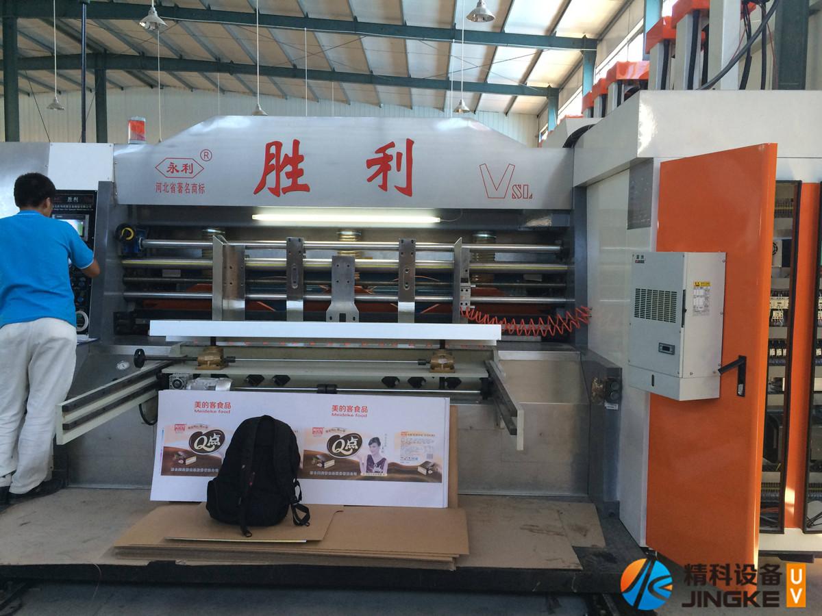 水墨印刷机加装UV设备2