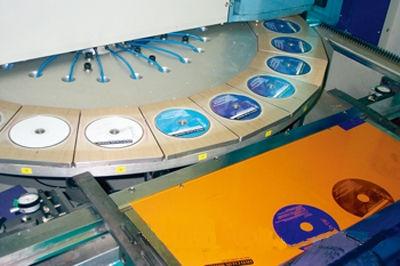 光盘无水胶印