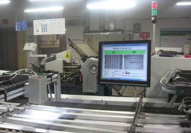印品自动检测设备的选择