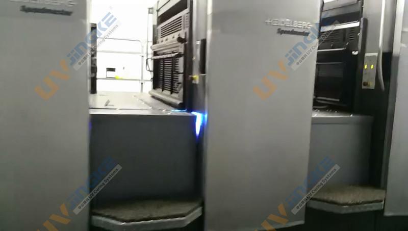 led uv固化系统2