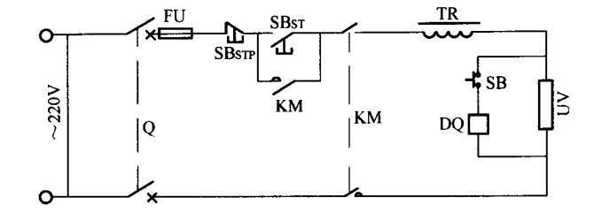 uv设备小功率镇流器电路和急停电路