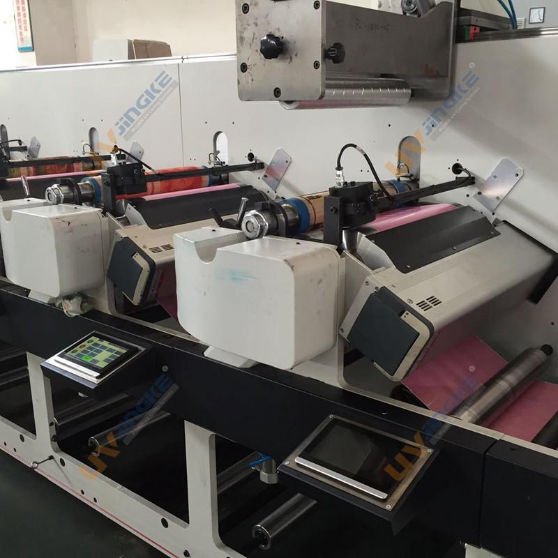 高速柔印机UV1