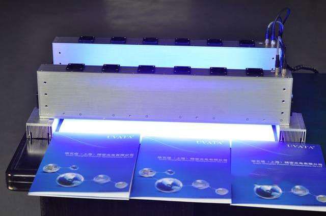 UV油墨固化工艺标准